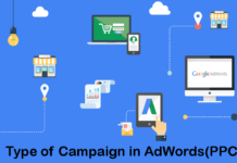 Google Adwords, Abhiseo